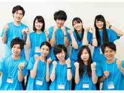 アシ スト ・ ジャパン 株式会社