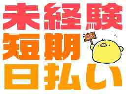 株式会社 トップ ス ポット