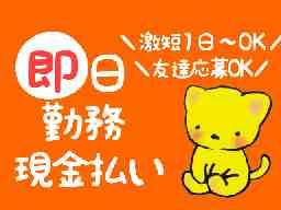 teikeitrade 埼玉エリア