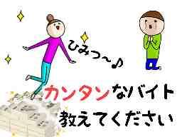 assist-j 東京本社