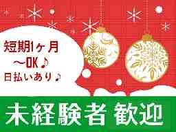 J OB S Co., Ltd