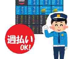 シンテ イ警備 株式会社