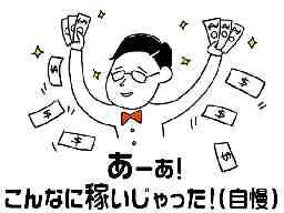 シン テイトラスト株式会社 立川支社