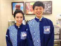 Lawson Staff, Inc.