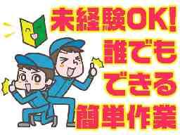 J O B S Co., Ltd