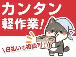 Att-Line co.,Ltd. 東京支社
