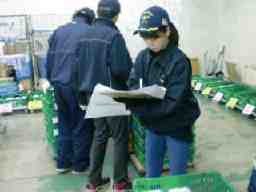 ダイセーエブリー二十四株式会社 浜松ハブセンター
