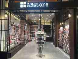 ABstore プライムツリー赤池店