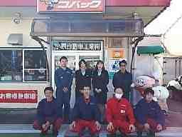 小原自動車工業株式会社