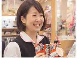 株式会社ハロー赤ちゃん Hello赤ちゃんイオンモール浜松市野店