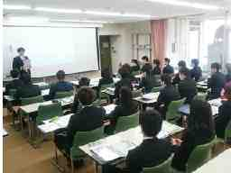 株式会社ユニホー 伊豆山研修センター