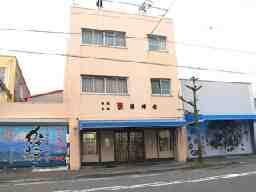 株式会社カネサ大石佐太郎商店