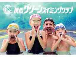 浜松グリーンスイミングクラブ 高台プール