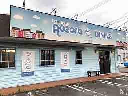 Aozora DINING / Fukurou DINING / Tsumami-Gui