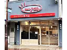 ViVido pao 三島広小路店