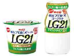 富士牛乳株式会社 ※明治・森永乳業特約店