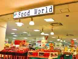 ザザシティ Food World