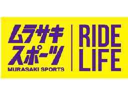 株式会社ムラサキスポーツ 名古屋茶屋店