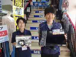ハウマッチライフ 静岡流通通り店