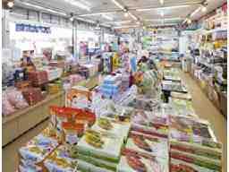 焼津さかなセンター大漁店