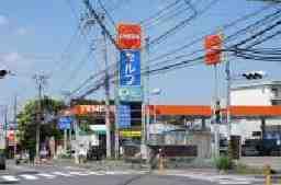 日新商事株式会社 横浜支店