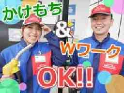 相光石油株式会社 セルフステーション柳川
