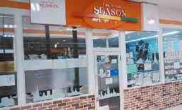 ヘアーサロン SEASON そうてつローゼン磯子店