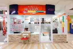 ヘアーサロン SEASON イオンフードスタイル小平店