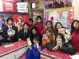 ケータイキング湘南とうきゅう店