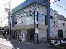株式会社青山新聞店