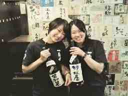 日本酒スローフード 方舟 銀座INZ店