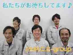 株式会社A.C.E-group