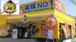 Tackle Berry 泉北高石店