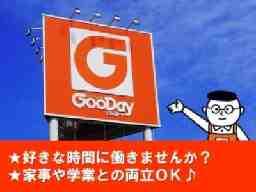 ホームセンター・グッデイ 行橋店