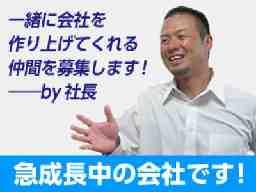 株式会社OGAMI ROOF