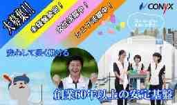 NHK名古屋放送局
