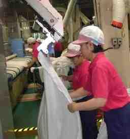 共同リネンサプライ株式会社 茨城工場