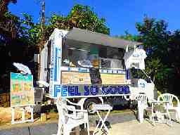株式会社ARBOリゾート Sunayama beach Cafe