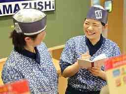 はま寿司  真岡店