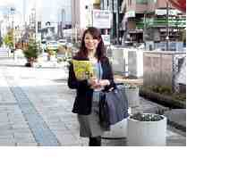 モテコ出版株式会社 太田営業所