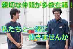 吉正運輸倉庫株式会社