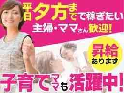 キスケPAO小泉店