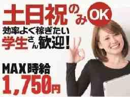 キスケPAO小坂店