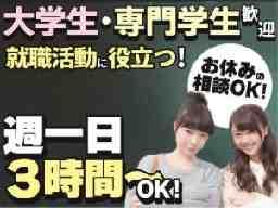 キスケPAO松前店