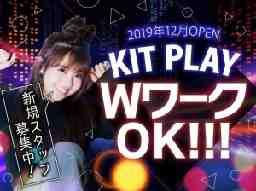 KIT PLAY(キットプレイ)