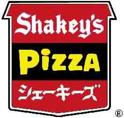 シェーキーズ プラザハウス店