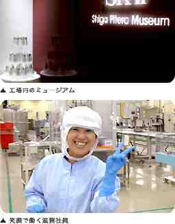 ピー・アンド・ジー株式会社