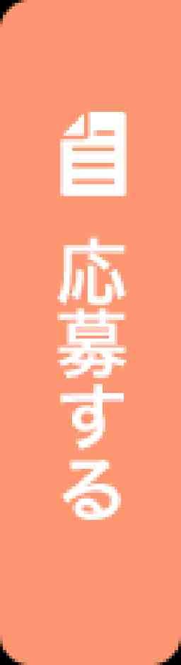 一般財団法人日本繊維製品品質技術センター
