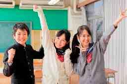 Basic家庭教師センター