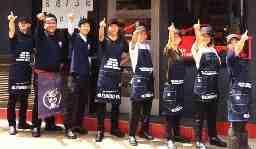 ラー麺ずんどう屋 岡山伊島店